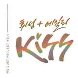 WS Duet Project No.4 Kiss - Wheesung - Ailee