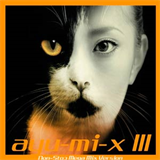 Ayu-Mi-X III Non-Stop Mega Mix Version