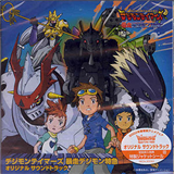 Bousou Digimon Tokkyuu Original Soundtrack
